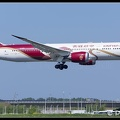 20200506 123505 6111445 Juneyao B787-900 B-207N ChineseSilkRibbon-colours AMS Q2