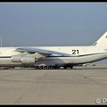 19911317 SovietAFResearchInstitute AN124 CCCP-82033  EHAM 02081991