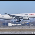 20210213 160041 6113859 ChinaCargo B777-200F B-220E new-colours AMS Q2